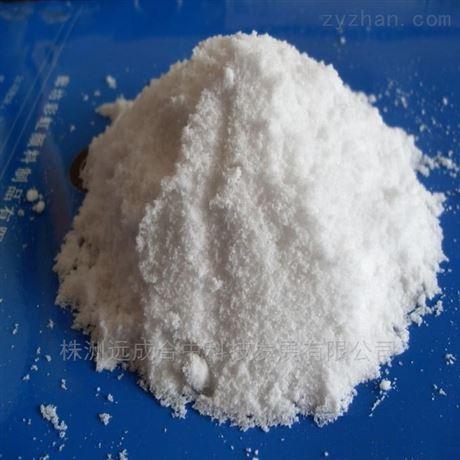 湖南医药中间体原料哌啶乙酸盐厂家价格
