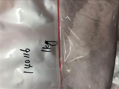 湖南优质食品防腐剂原料苯甲酸厂家价格