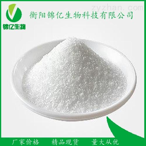 索非布韦原料药/抗肝病 1190307-88-0