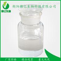 1,2-环己二酮原料单kg及吨量批发价格为