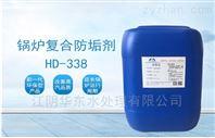 江阴华东销售锅炉水处理药剂