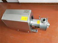 3级乳化泵