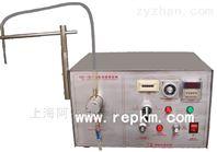 液体电动灌装机