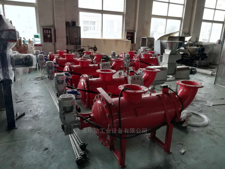 上海申劢大流量自动过滤器