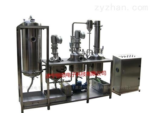 超声波提取厂家HSCT-G500L皂角提取设备公司