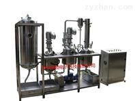 1000L攪拌罐式超聲波納米材料乳化機廠家