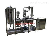 1000L搅拌罐式超声波纳米材料乳化机厂家