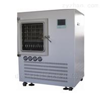 亚星仪科LGJ-50FG冷冻干燥机 价格