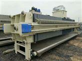 大量转让二手300平方污泥处理专用压滤机
