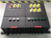 滤油机防爆防腐配电箱IICT6