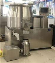GHL-250供应GHL高速混合制粒机