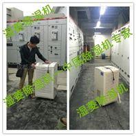 武汉工业除湿机生产厂家     武汉湿菱电器