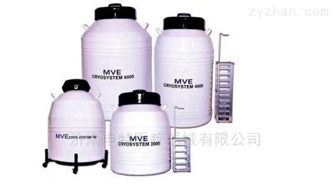 查特MVE原装进口液氮罐CryoSystem750