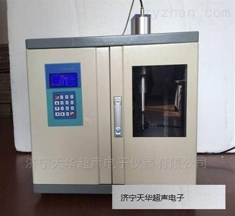 实验室台式小型多功能恒温超声波提取机