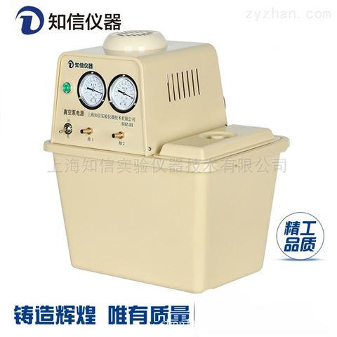 上海知信 循环水真空泵