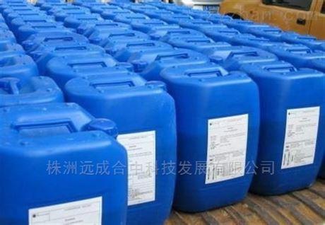 有机合成中间体原料1-氯甲基萘厂家价格
