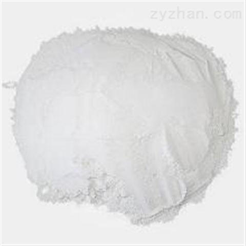 甲磺酸达氟沙星119478-55-6|医药原药