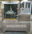 中药材超细打粉机设备供应