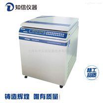 L6042VR型立式冷冻低速离心机