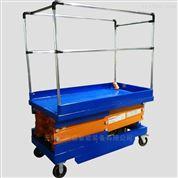 4米高空作业平台  移动式升降机生产厂家