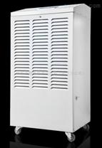 昆明2-8℃耐低温冷库专用湿菱除湿机
