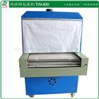 TW-400PE膜热收缩包装机品牌