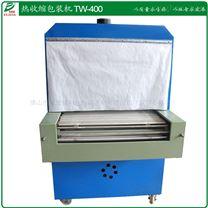 PE膜热收缩包装机品牌