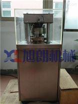 广州旭朗XYP-5 不锈钢自动压片机
