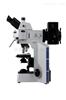 哈科正置荧光生物高倍显微镜