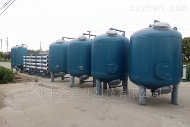 鍋爐補水:1T/H一級RO+混床