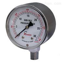 派尔耐生产膜盒压力表 专业品牌值得信赖