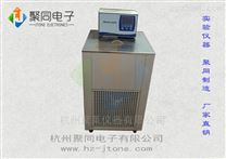 DC-3015聚同低温恒温槽0506制冷酒精槽