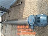 GL315-汶川县管式绞龙(螺旋)输送机厂家重诺