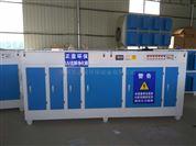 uv光氧催化设备性能特点uv光氧废气处理设备