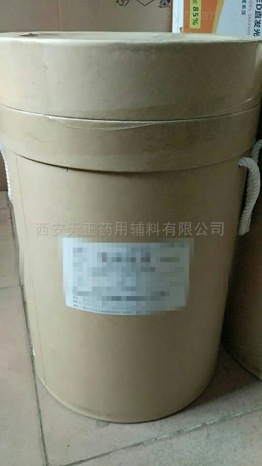 藥用級乳酸鈣藥典用級輔料營養強化劑報價合適