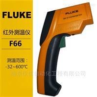 紅外測溫儀F66美國Fluke福祿克