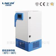 无锡冠亚超低温保存箱保存样本可低至-152℃