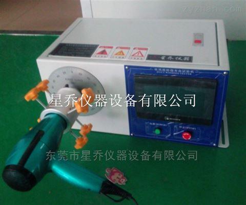 GB2009 APPLE美发检测仪器