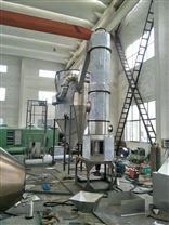 芳纶纤维专用闪蒸干燥机