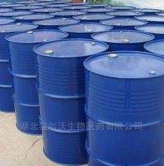 3,4-二甲氧基苯乙胺原料,高藜芦胺国内厂家