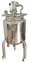 *蒸汽加热式福尔马林灭菌器质量保证