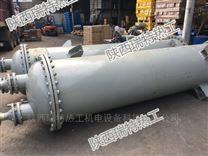 氟塑料管壳式换热器