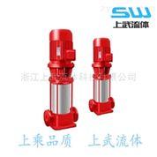 XBD-GDL型中低压消防泵 XBD型消防多级泵