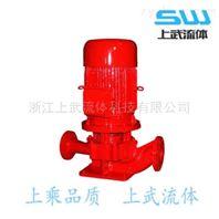 XBD系列消防泵 XBD-L型离心泵