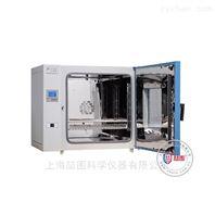 TRX-9123A 干热灭菌箱