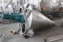 大型双螺杆锥形混合机