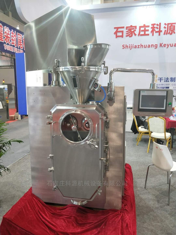 立式干法制粒机生产厂家
