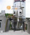 LPG-1000四氯化钛专用喷雾干燥机