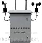 深圳全天候在线空气质量监测站