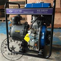 翰丝动力耐腐蚀柴油化工自吸泵型号